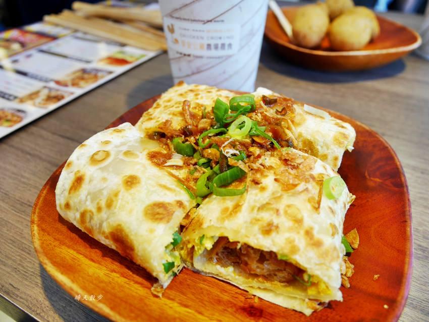 北區早午餐|早安公雞農場晨食篤行店~新裝潢新菜色 結合傳統與創意的中西式早午餐 適合闔家光臨
