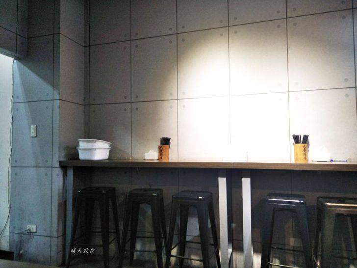 20181020194633 31 - 南屯小吃 大慶麵店大墩店~飯麵、滷味、餛飩湯 內用紅茶免費 全天無休好方便
