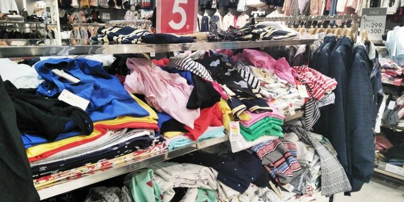 台中家樂福文心店NET~紅標商品五件五折 童裝、女裝、男裝好逛好買好划算 最低一件49元!