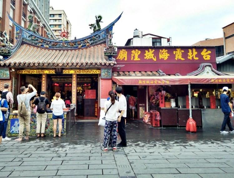 台北景點|台北月老廟~台北霞海城隍廟:逛大稻埕、迪化街 拜月下老人 日本觀光客很多