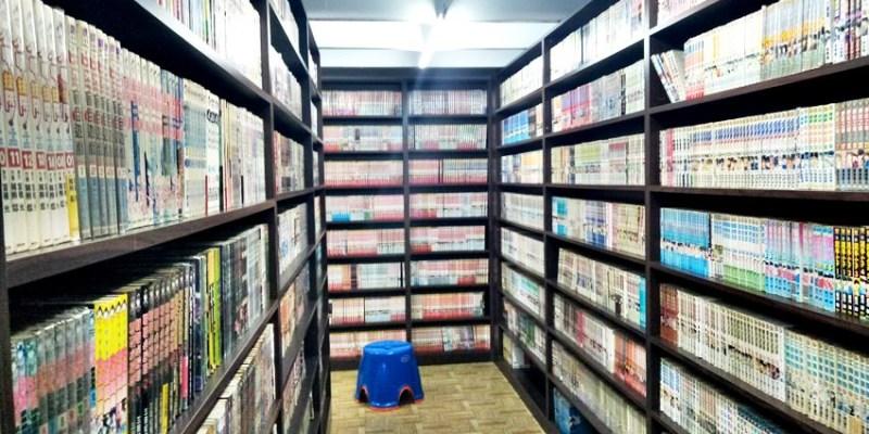 頭大大二手書店~台中二手漫畫店 平價書多、漫畫多 也有網路賣場好挖寶