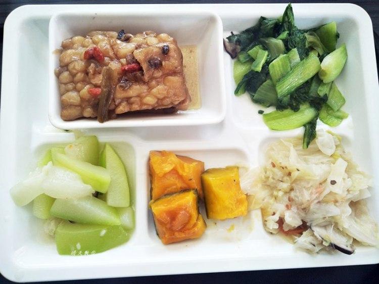 豐原簡餐|一念之間蔬食館~蔬食自助餐、簡餐、咖啡、下午茶