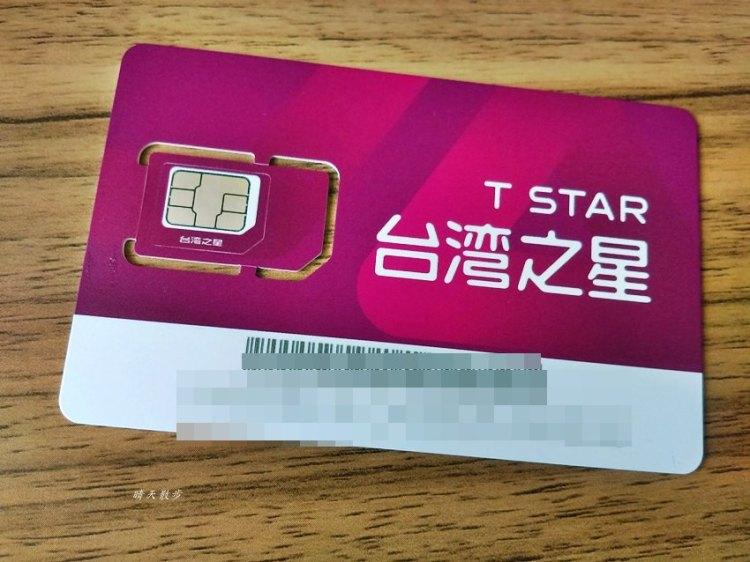2017年搶了台灣之星雙11的188上網吃到飽……2018年要再搶88嗎?