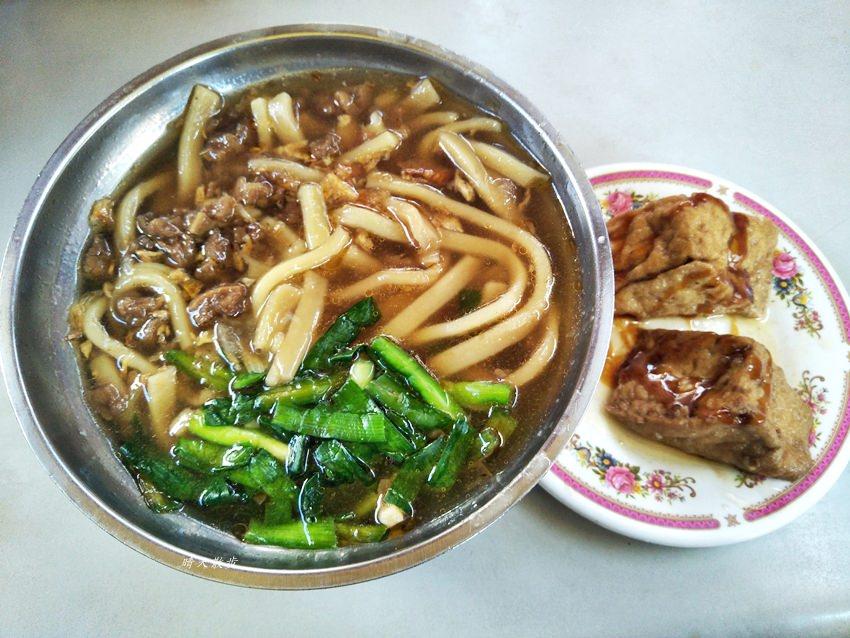 第三市場大麵羹~台中人的傳統平價美食 大麵羹配滷味的銅板小吃