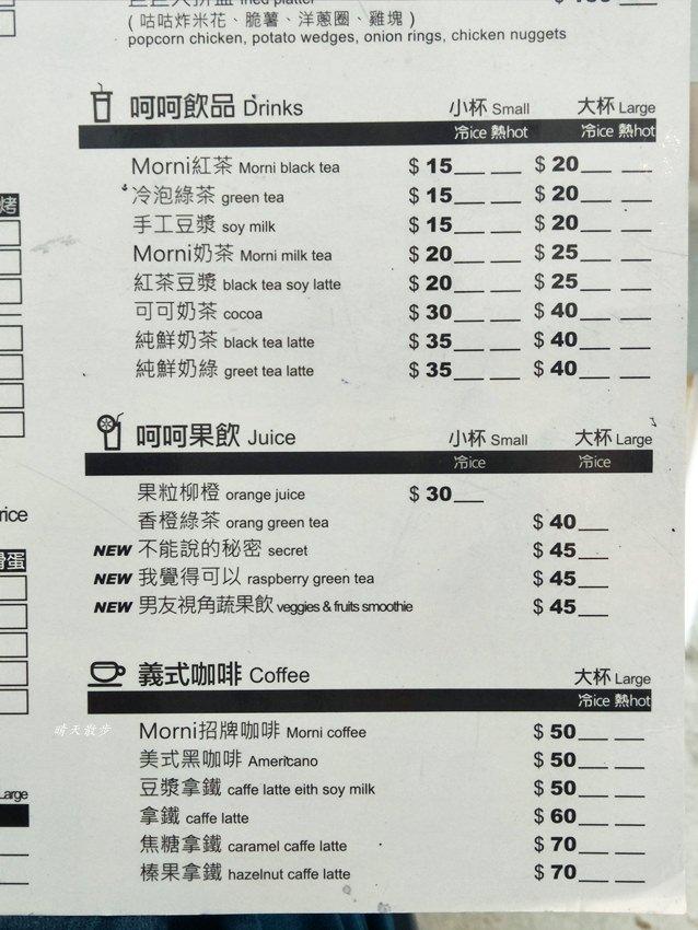 20181227144622 94 - Morni美村店~白色系優雅平價早午餐店 早午餐、鍋燒麵、簡餐通通有 近五權車站