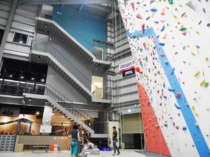 20190102162831 99 - 熱血採訪|第一次親子攀岩體驗就上手,台中約200坪空間的Dapro室內攀岩場
