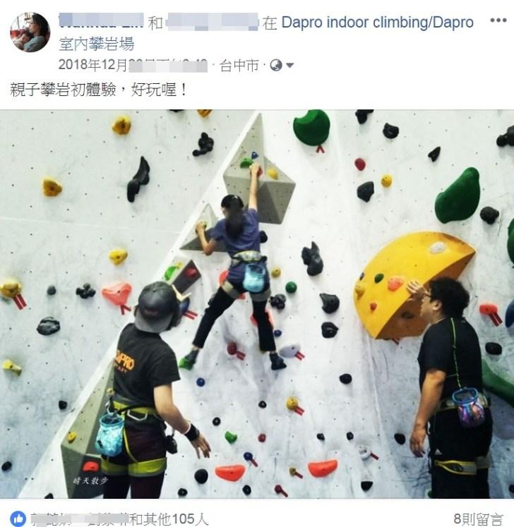 20190103183734 27 - 熱血採訪|第一次親子攀岩體驗就上手,台中約200坪空間的Dapro室內攀岩場