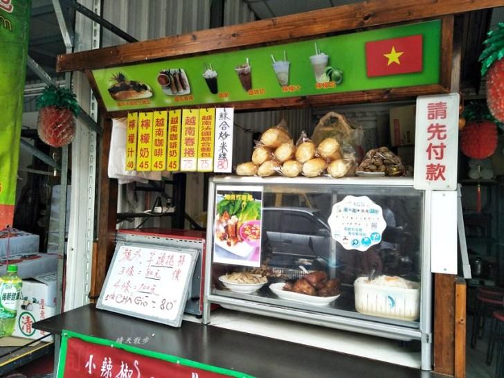 20190104074816 69 - 第三市場小吃|腳踏車阿婆的素食碗粿和金瓜米粉 市場平價美食 遇得到才吃得到