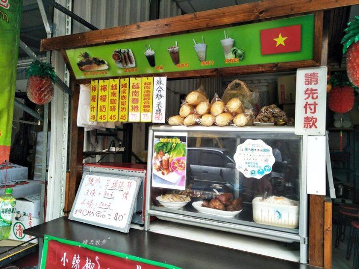 20190104074816 69 - 第三市場小吃 腳踏車阿婆的素食碗粿和金瓜米粉 市場平價美食 遇得到才吃得到