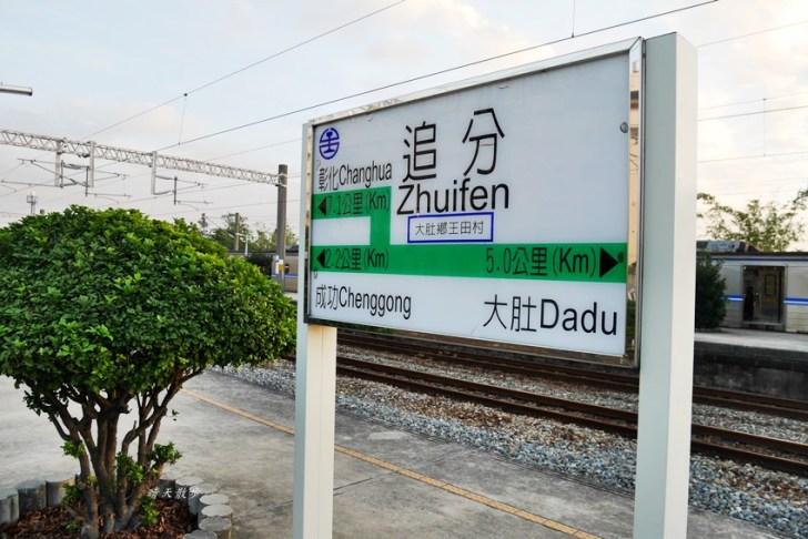 20190118171936 71 - 台中景點 追分車站~海線日式風情懷舊小車站 追分成功、追婚成功