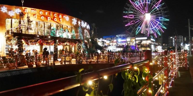 沖繩親子遊行程8|搭公車去美國村住一晚 美國村美食鐵板燒Ichigenya、下午茶Seaside Café Hanon、牛排Jumbo Steak Han's