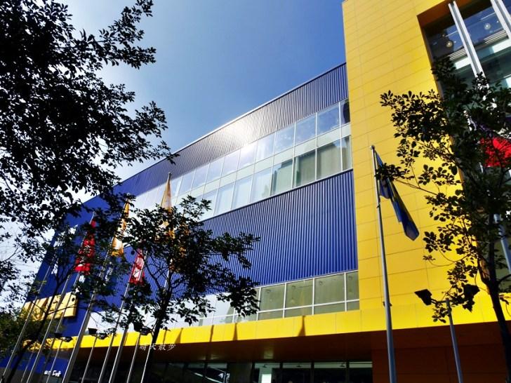 20190222221651 73 - IKEA台中店~絕版品出清五折起 2019/2/21~3/13 超過六百項商品優惠中!
