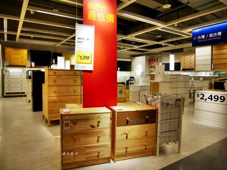 20190222221800 16 - IKEA台中店~絕版品出清五折起 2019/2/21~3/13 超過六百項商品優惠中!