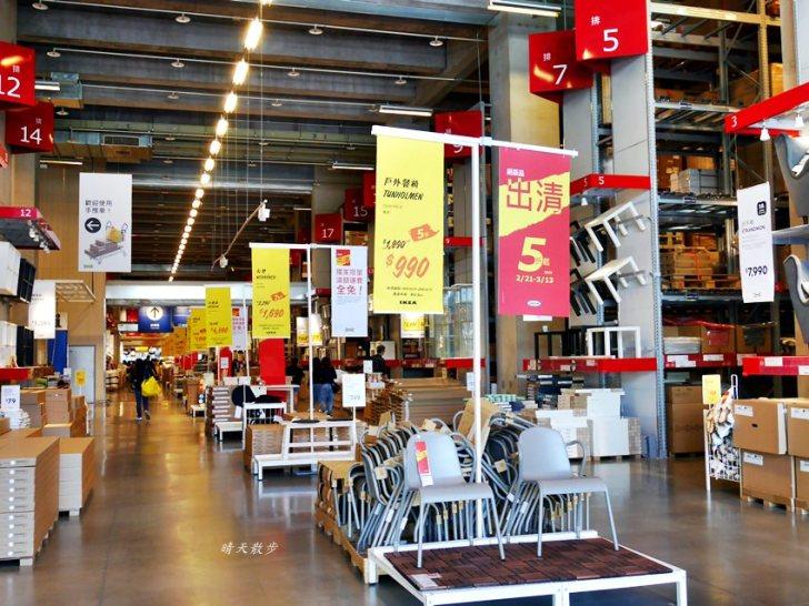 20190222222030 63 - IKEA台中店~絕版品出清五折起 2019/2/21~3/13 超過六百項商品優惠中!
