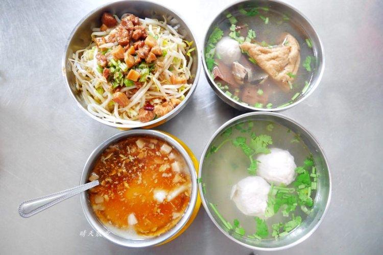 彰化小吃 美達餐廳前銅板美食傳統小吃 近彰化車站、國光客運 碗粿、乾麵、滷味都好吃