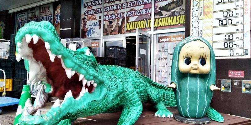 沖繩親子遊 漫畫倉庫那霸店~24小時營業的那霸二手店 單軌電車赤嶺站旁