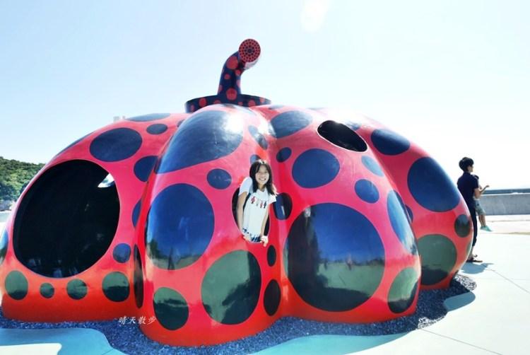 瀨戶內海親子遊|直島景點~草間彌生的紅南瓜/赤南瓜 直島宮浦港邊亮點