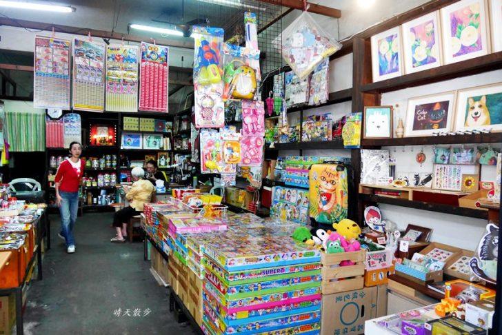 20190515092306 74 - 第二市場|讚發糖菓行~開店超過六十年的古早味柑仔店 文具、玩具、糖果、蜜餞