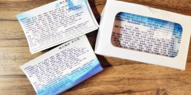 You Print你來印 宅印網~印表機斷捨離後 手工皂標籤、貼紙、名片上網自己印
