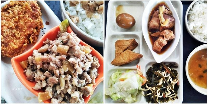 西區便當 台北小排飯~台中超人氣便當店 主菜加四配菜 選擇多多