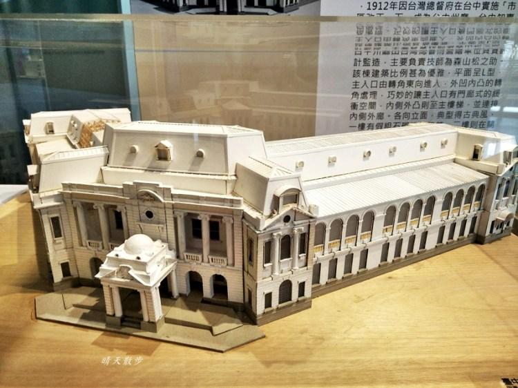 台中活動|台灣建築模型典藏展~台中文創園區免費展覽 重現當代建築大師的模型巨作