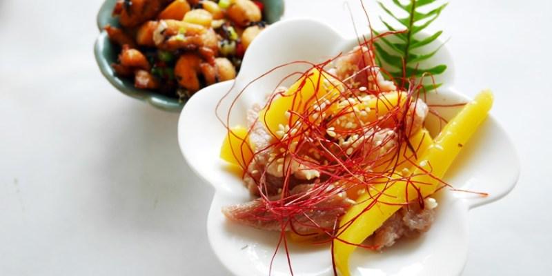 頭份美食|怡明茶園怡舍餐館~以茶入菜的特色養生創意茶餐 頭份後花園的禪風景觀餐廳