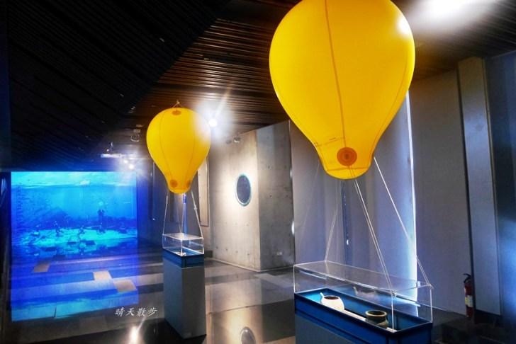 20190923235948 39 - 台中免費活動|覓境-水下文化資產 AR+VR 虛擬實境體驗展 台中文創園區免費展覽至2019/12/31