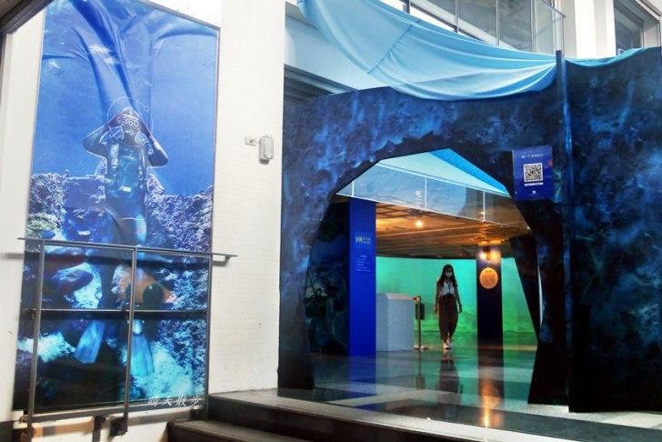 20190923235950 35 - 台中免費活動|覓境-水下文化資產 AR+VR 虛擬實境體驗展 台中文創園區免費展覽至2019/12/31