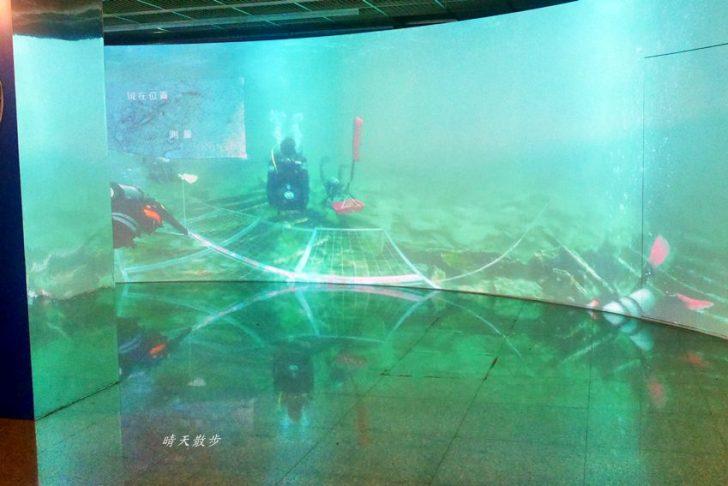20190924000008 29 - 台中免費活動|覓境-水下文化資產 AR+VR 虛擬實境體驗展 台中文創園區免費展覽至2019/12/31