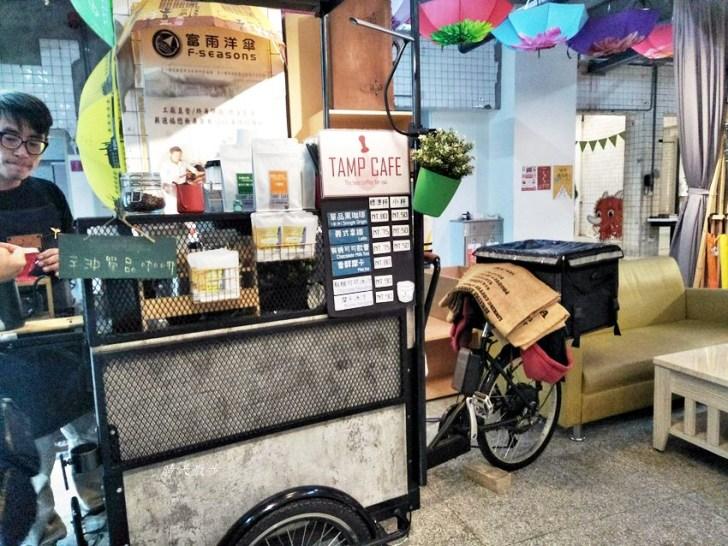 20190924202103 82 - 台中逛市集 TAMP Café行動咖啡吧~神出鬼沒的行動咖啡小攤車 逛市集喝好咖啡