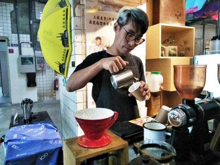 20190924202123 24 - 台中逛市集 TAMP Café行動咖啡吧~神出鬼沒的行動咖啡小攤車 逛市集喝好咖啡