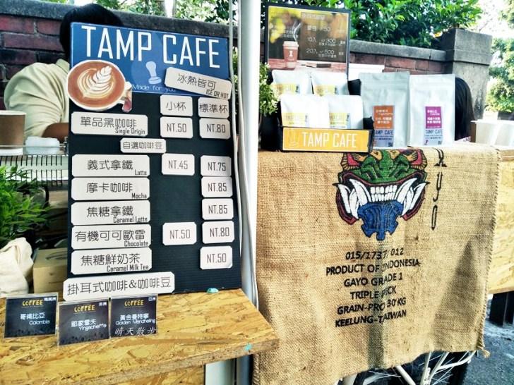 20190924202530 29 - 台中逛市集 TAMP Café行動咖啡吧~神出鬼沒的行動咖啡小攤車 逛市集喝好咖啡