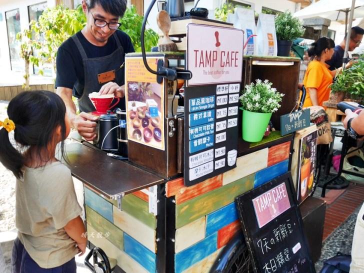 20190925121942 65 - 台中逛市集 TAMP Café行動咖啡吧~神出鬼沒的行動咖啡小攤車 逛市集喝好咖啡