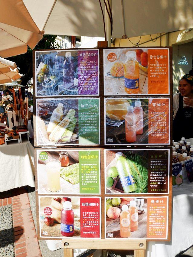 20190925201600 69 - 台中逛市集 布魯農場/Bulu Farm 自然農場~布魯爺爺和布魯奶奶的自然農法水果 打出新鮮果汁 文創市集常客