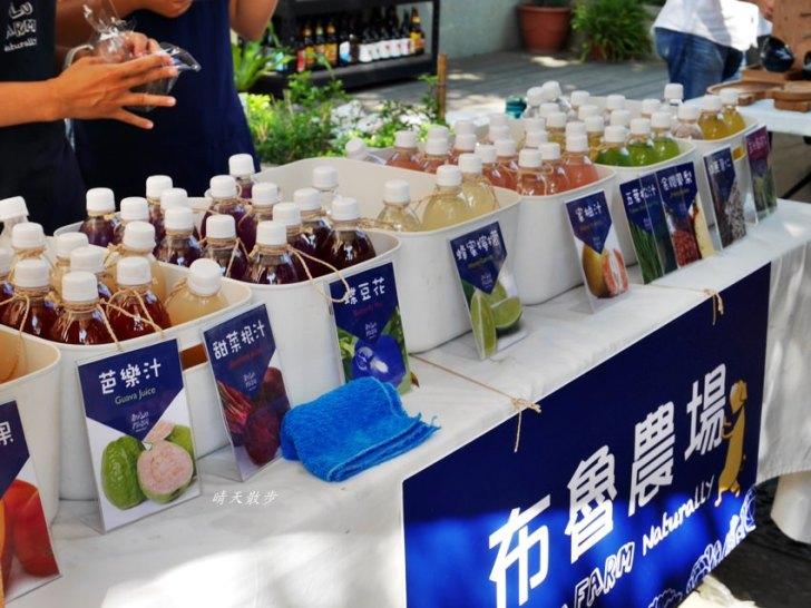 20190925201601 23 - 台中逛市集 布魯農場/Bulu Farm 自然農場~布魯爺爺和布魯奶奶的自然農法水果 打出新鮮果汁 文創市集常客