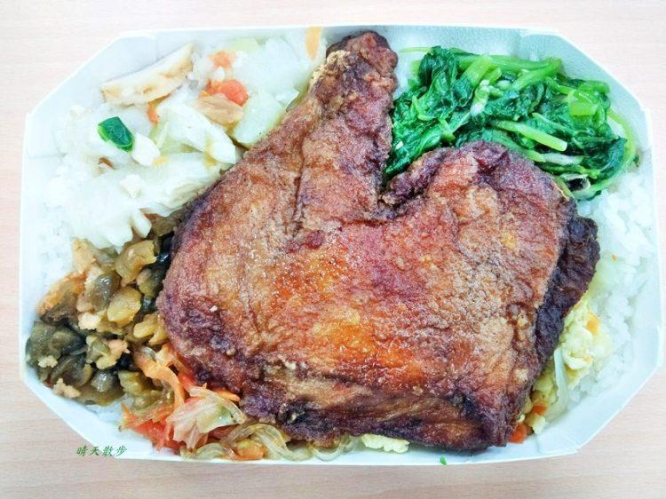 北區便當 老三的飯~一主菜四配菜便當   有二十幾種便當選擇好豐富