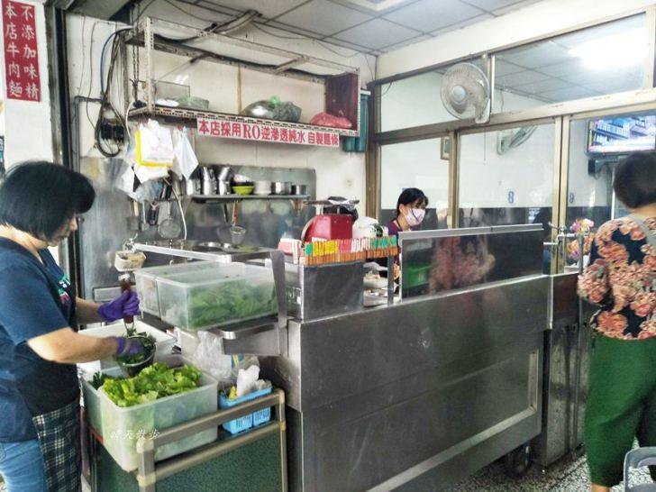 20191110144053 32 - 北屯小吃 興安路外省麵~各式麵食、餛飩、小菜、滷味 用餐時段瞬間客滿的小餐館