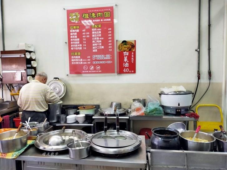 20191209235801 77 - 雙十路美食 祖傳肉圓~台中車站附近傳統小吃店 爌肉飯、肉圓、赤肉羹湯