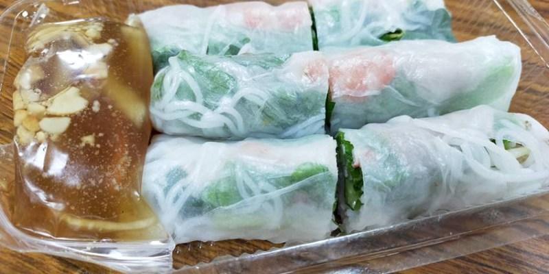 自由路美食|越南華僑美食館~台中公園對面 越南家常小吃餐館