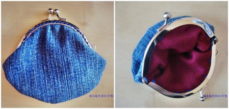 舊衣改造DIY 牛仔褲口金小錢包 舊裙舊布很好用 材料、作法、版型