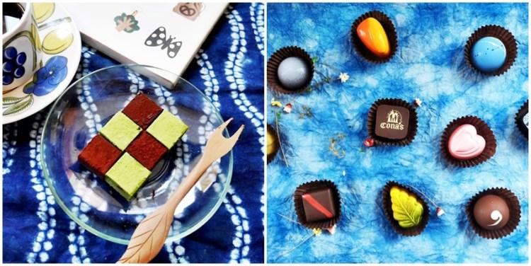 伴手禮|Cona's 妮娜巧克力~妮娜巧克力夢想城堡全新巧克力品牌 結合台灣食材 榮獲世界巧克力大賽冠軍