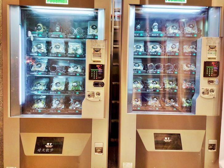 20200121112439 13 - Two Four智慧美食販賣機餐廳!台中自動販賣機無人餐廳,銅板美食隨時吃得到,有舒適內用區