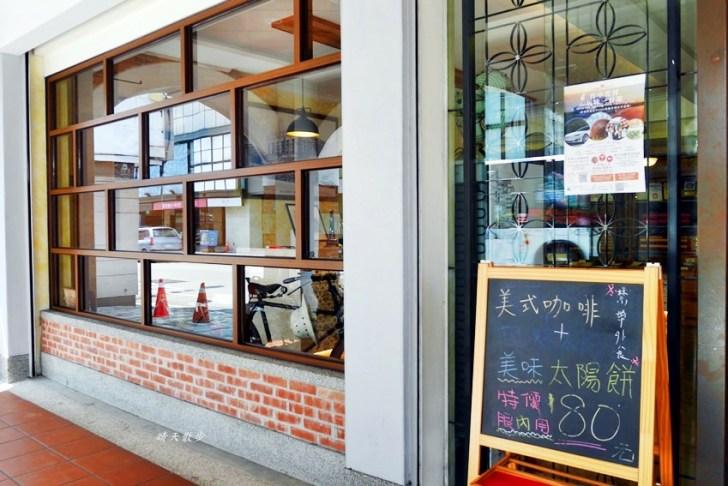20200127134331 32 - 台灣太陽餅博物館老屋咖啡館~二樓老空間輕食區,喝咖啡配太陽餅,近台中車站(全安堂、魏爵咖啡)