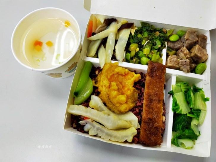 20200208195841 98 - 西區便當|中華素食自助餐~公益路平價素食自助餐,菜色豐富,外送便當65元