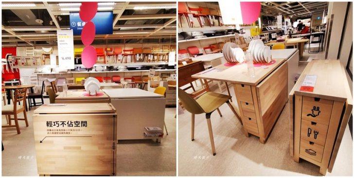 20200213150140 66 - 2020台中IKEA絕版品出清五折起,特價只到2/26,還可順遊台中燈會文心森林公園戽斗星球動物