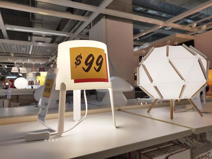 20200213150229 40 - 2020台中IKEA絕版品出清五折起,特價只到2/26,還可順遊台中燈會文心森林公園戽斗星球動物