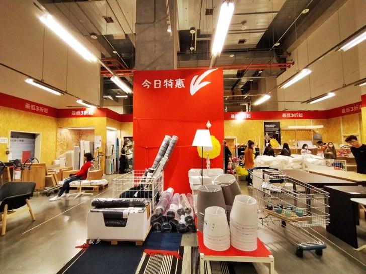 20200213150232 20 - 2020台中IKEA絕版品出清五折起,特價只到2/26,還可順遊台中燈會文心森林公園戽斗星球動物