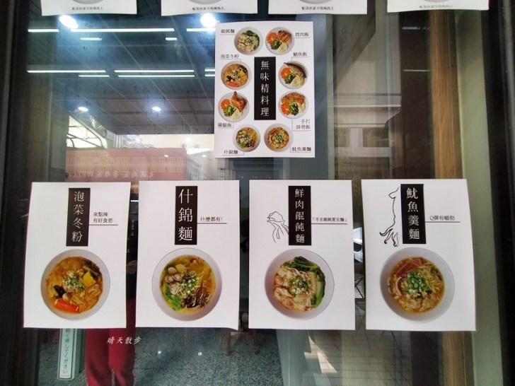 20200215005545 79 - 南屯便當 太祖小吃/太祖魷魚羹~大墩十二街餐館,菜色選擇多,簡餐菜飯很豐富