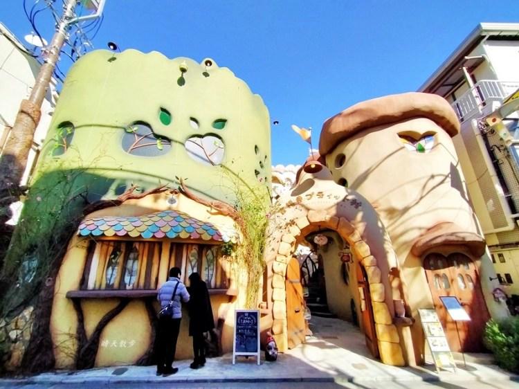 東京景點|吉祥寺petit村~彷彿走進貓咪主題童話村,JR吉祥寺站附近的可愛迷你景點(Kichijouji Petit Mura)