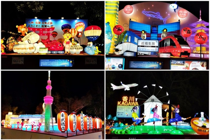 20200220163447 59 - 2020台灣燈會在台中~搭火車去后里逛台中燈會,森林園區好精彩,光之樹、聆聽花開永晝心、無人機秀、森林機械巨蟲秀!